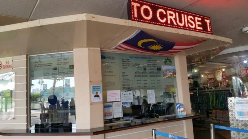 Tasik Cruise Putrajaya Lake (1).jpeg