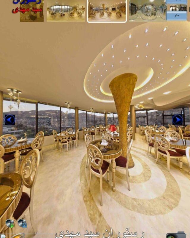Seyed Mehdi Restaurant (5).jpg