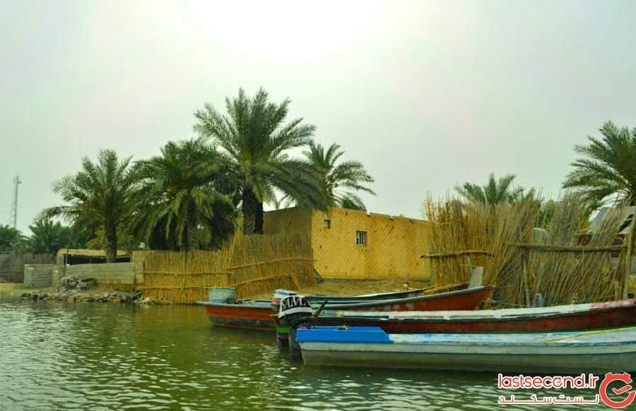 روستای صراخیه