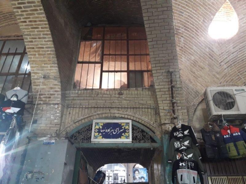 سرای هزاوه ای ها بازار تاریخی اراک