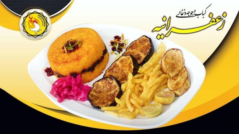 Kebab and Joujeh Zoghli Zaferanieh Restaurant (4).jpg
