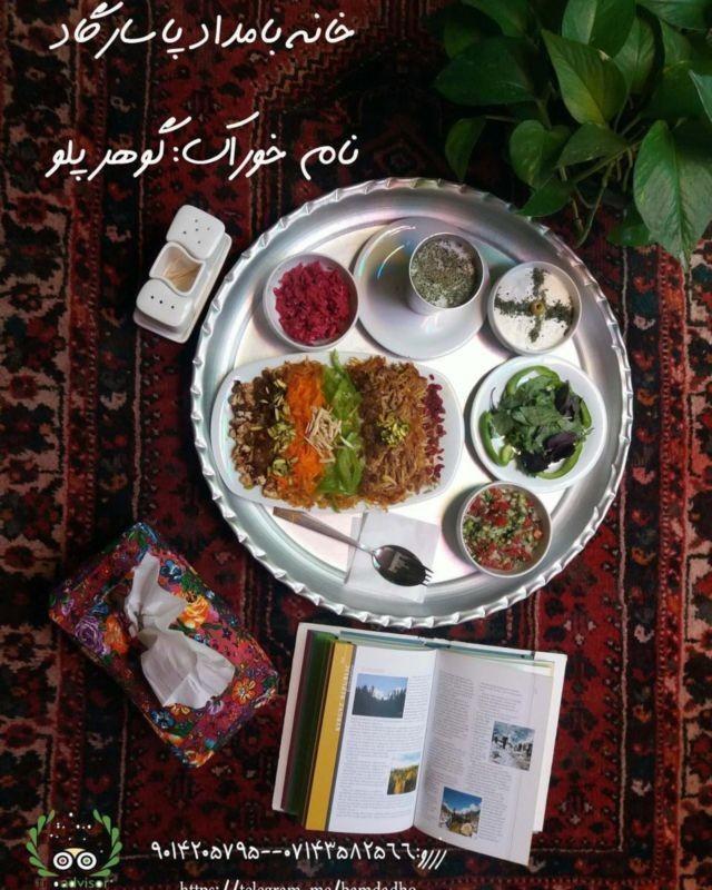 Bamdad Home Pasargad Residence Restaurant (3).jpg