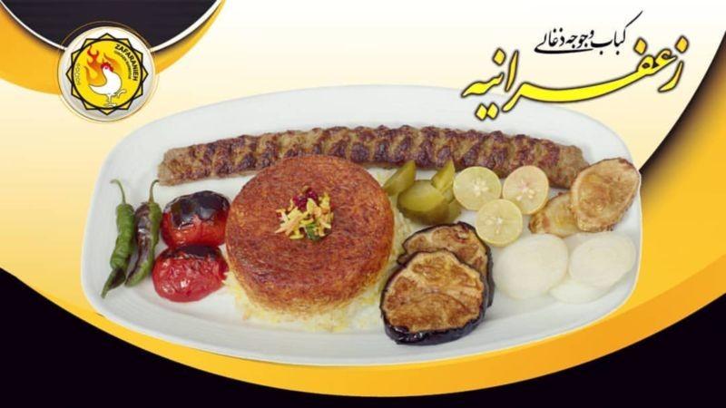 Kebab and Joujeh Zoghli Zaferanieh Restaurant (5).jpg