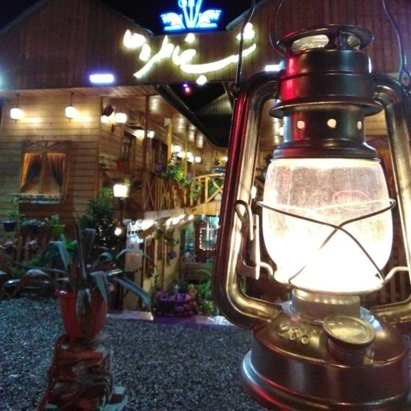 رستوران شب خاطره ها