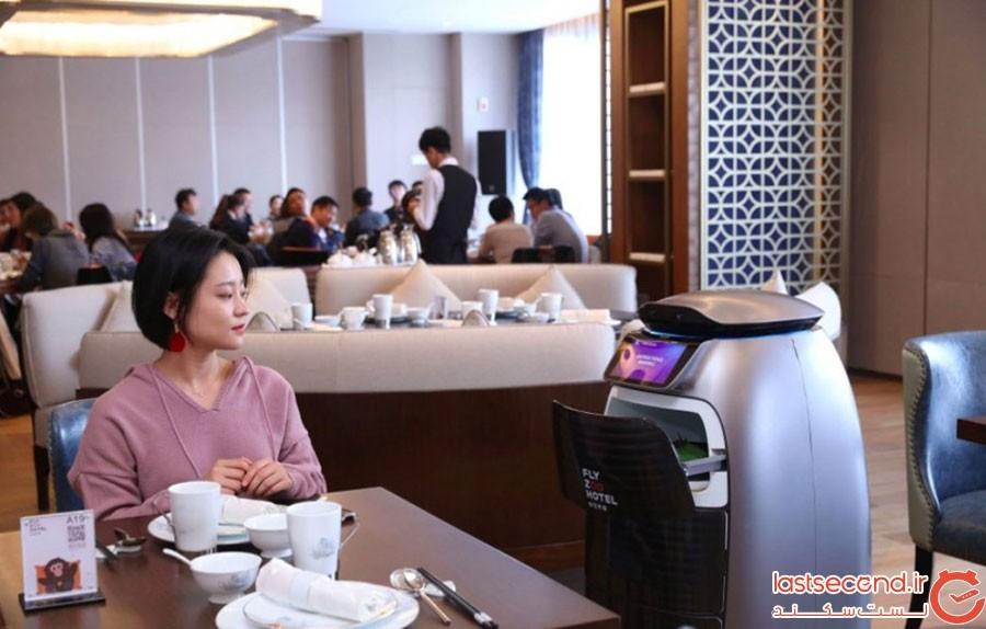 هتل هوش مصنوعی علی بابا در چین