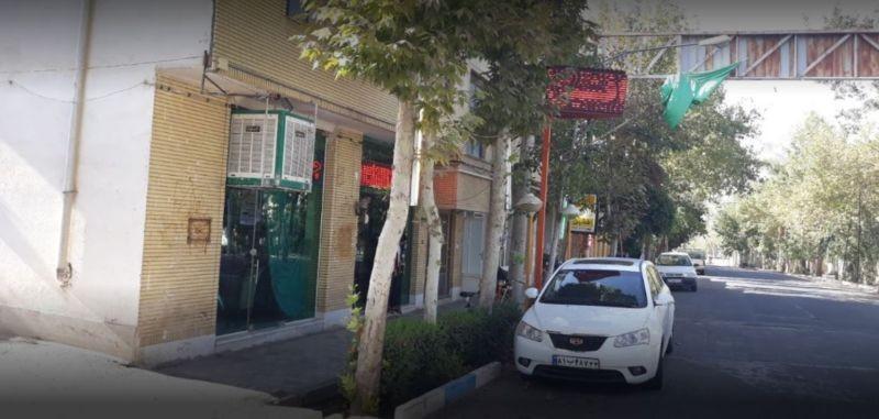 Afshin Restaurant