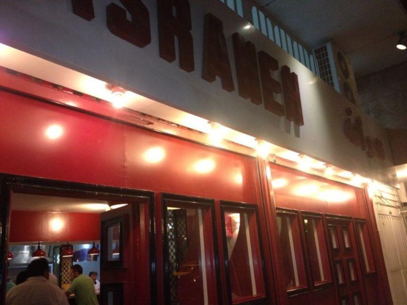 Asraneh Restaurant (4).jpg