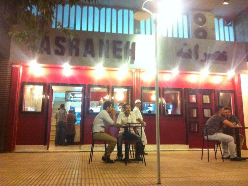 Asraneh Restaurant (3).jpg
