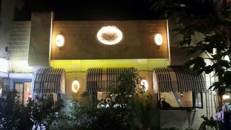 Godot Cafe (1).jpg