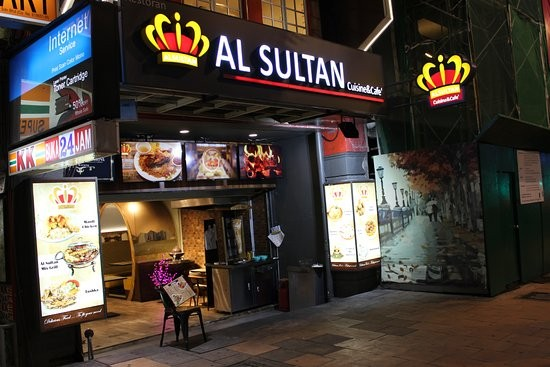 AL Sultan Cuisine And Cafe