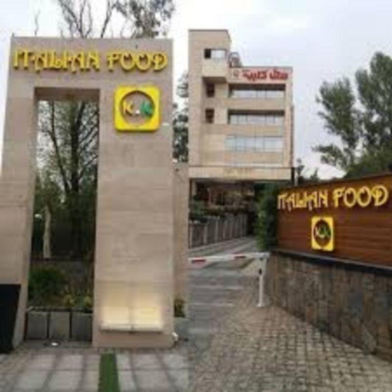 رستوران ایتالیایی کتیبه