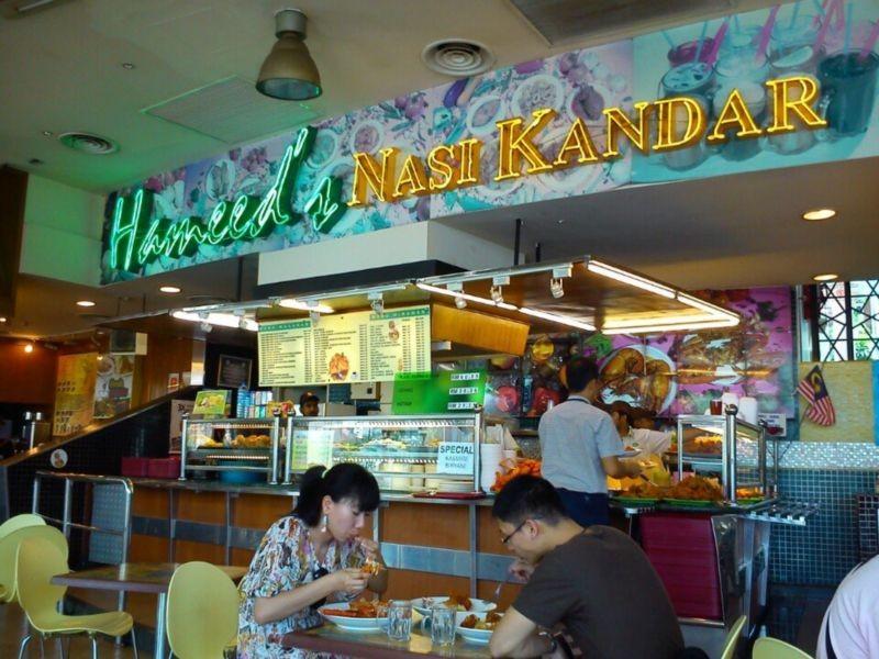 Hameed Nasi Kandar Restaurant (5).jpg