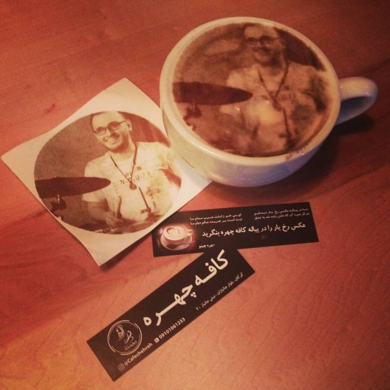 Chehreh Cafe (1).jpg