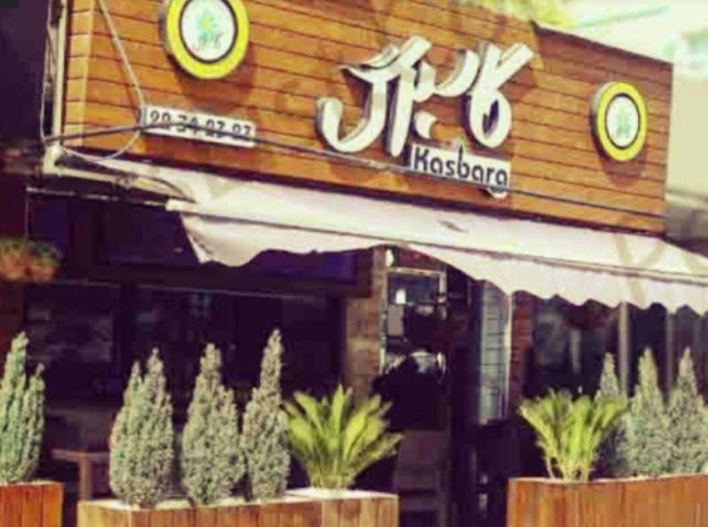 Kasbarg Restaurant (3).JPG