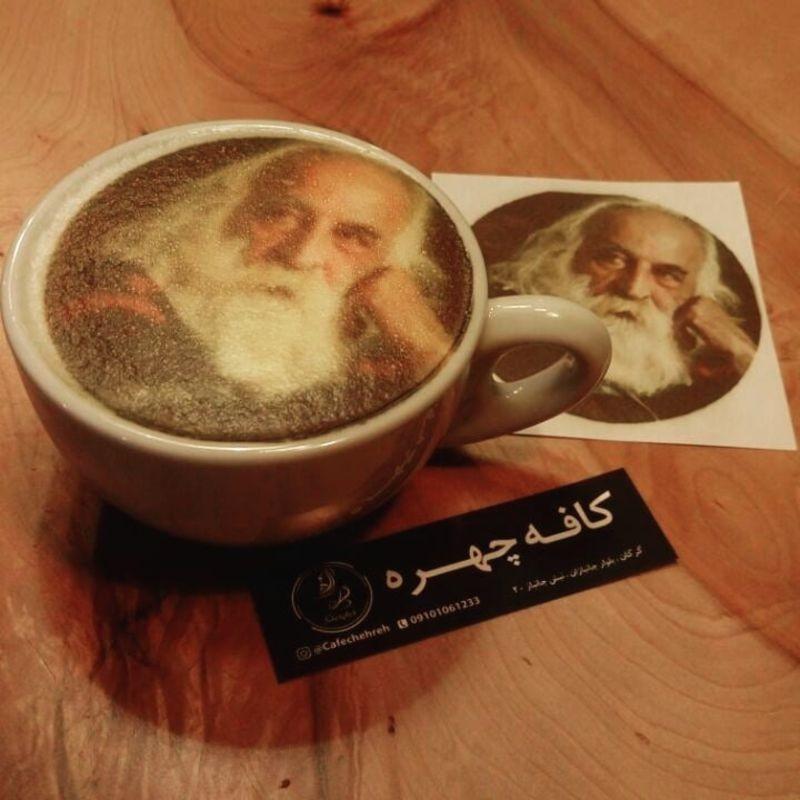 کافه چهره