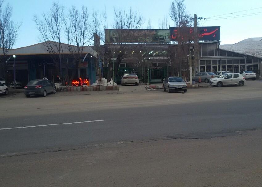 رستوران ییلاق