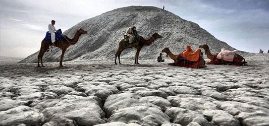 Gol Afshan Mountains