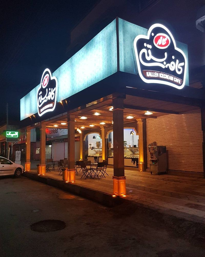 Kalleh Ice cream cafe mahmoudabad.jpg