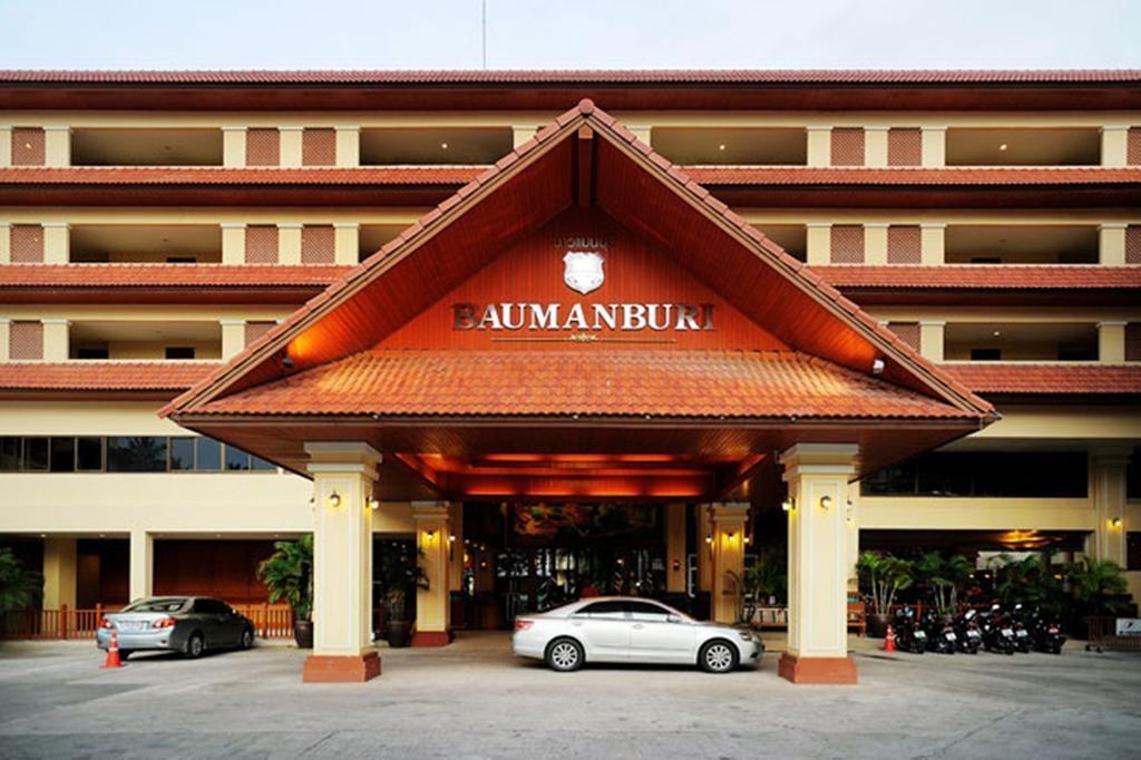 هتل بامنبوری