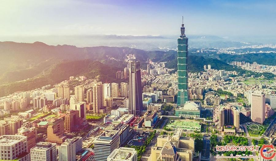 تایوان