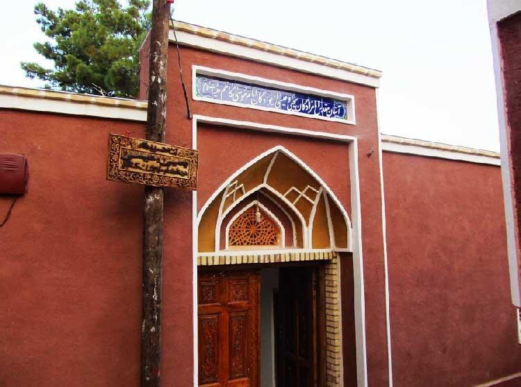 Imam Zadeh Yahya and Isa