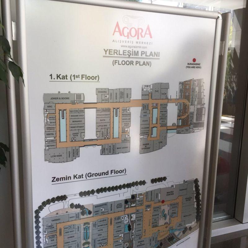 Agora Alisveris Merkezi (6).jpg
