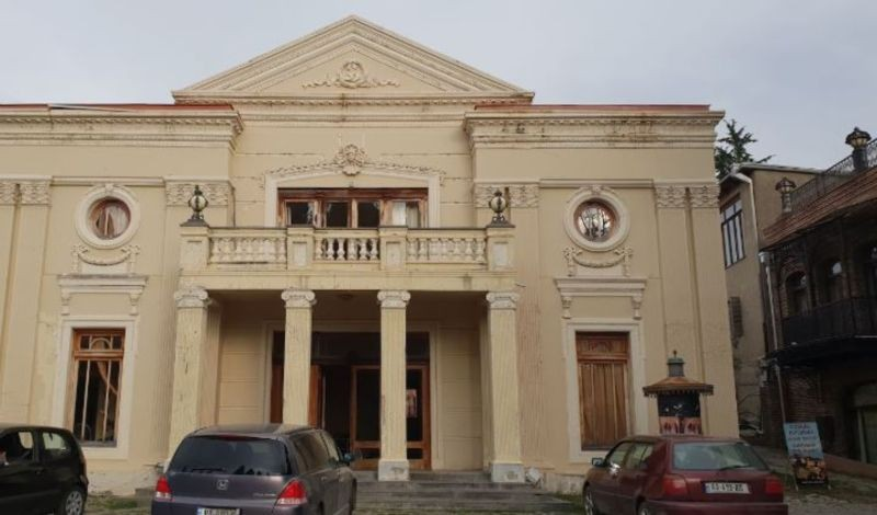 Signagi Municipality Administration