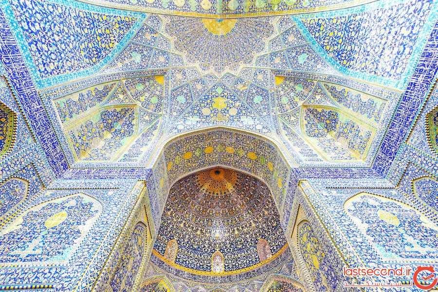 مسجد امام یا شاه