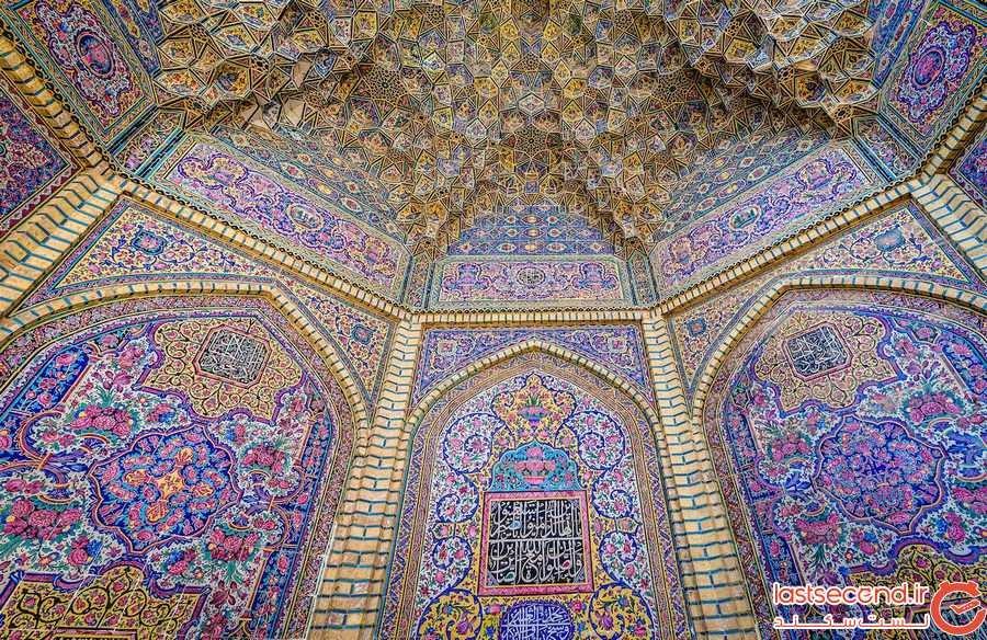 مسجد نصیرالملک- شیراز