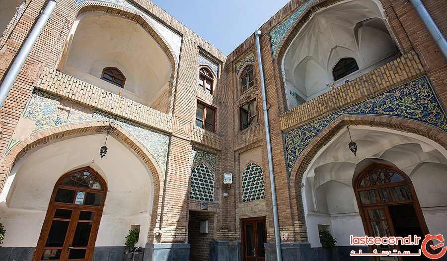 مدرسه عباسقلی خان