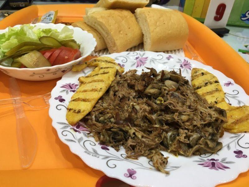 Atrin Fast Food