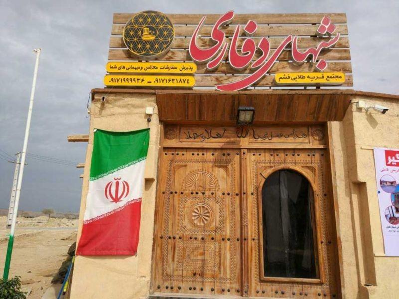 Defari Nights Restaurant (5).jpg