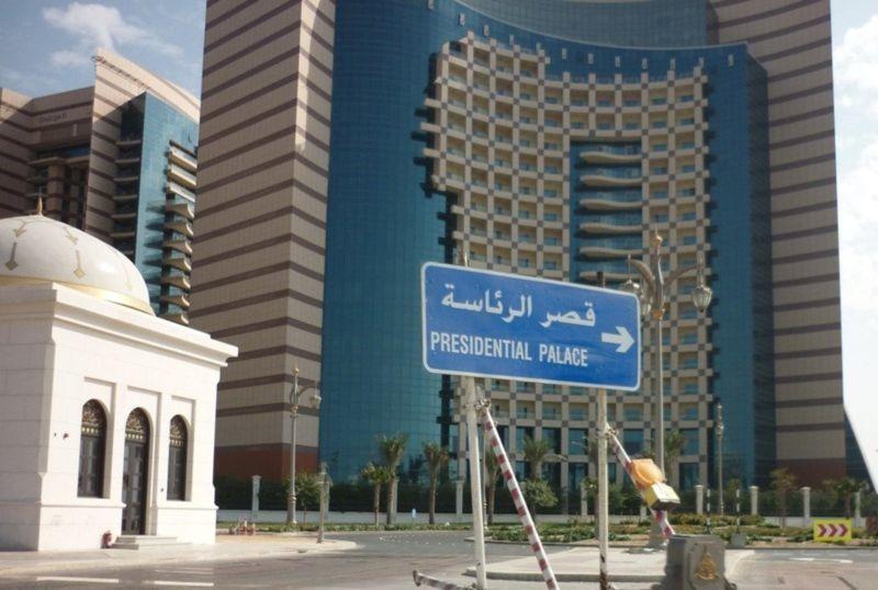 Presidential Palace (5).jpg