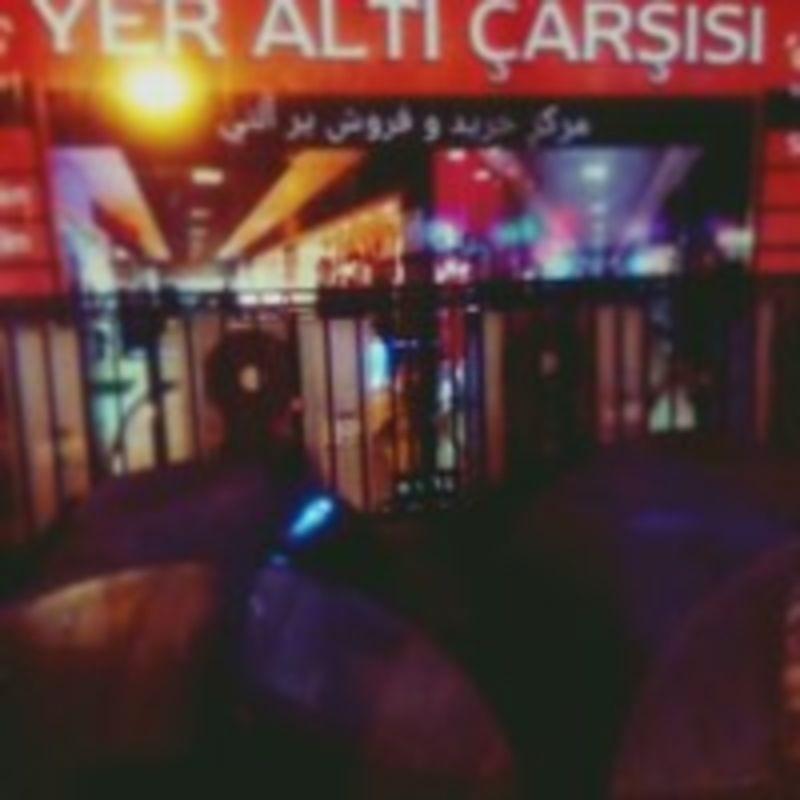 مرکز خرید یرالتی ای وی ام