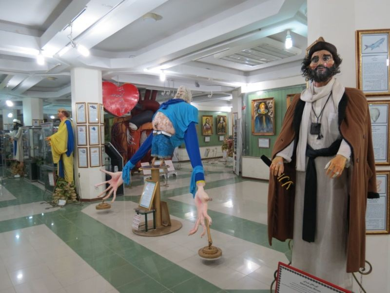 Science and Nature Museum of Ahvaz