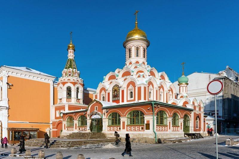خیابان نیکولسکایا