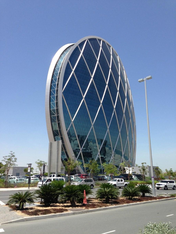 Aldar HQ Building Abu Dhabi (3).jpg