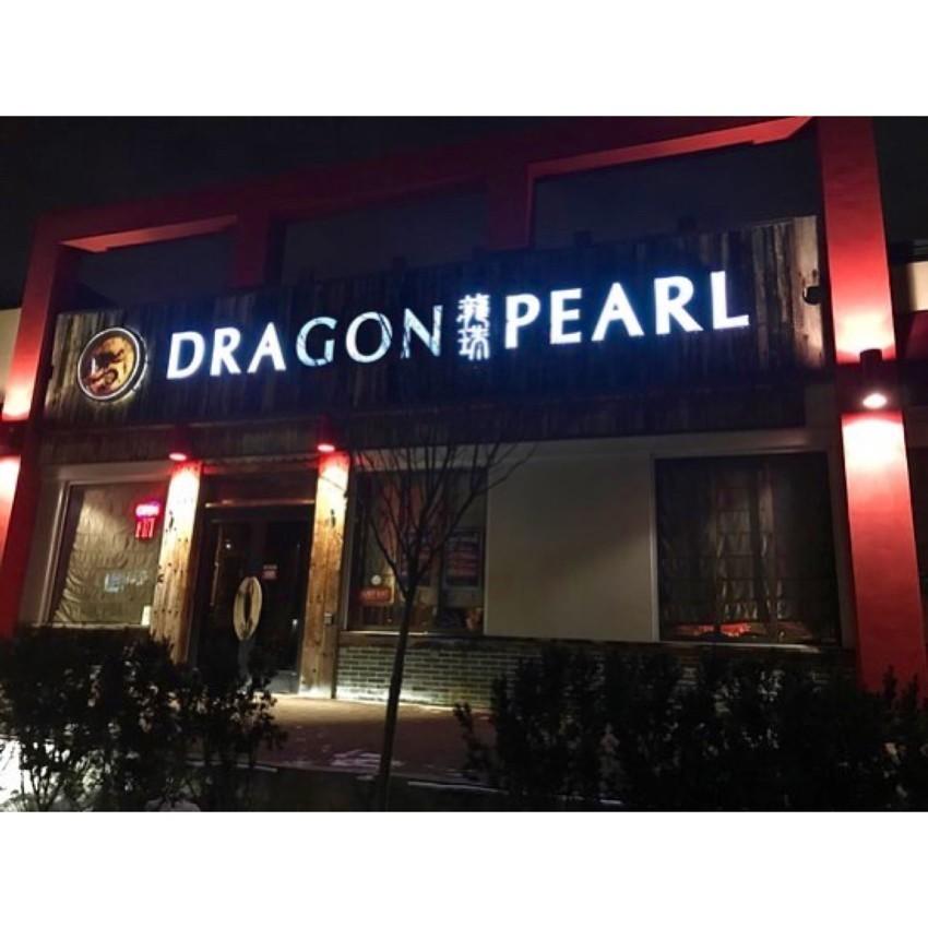 رستوران دراگو پرل