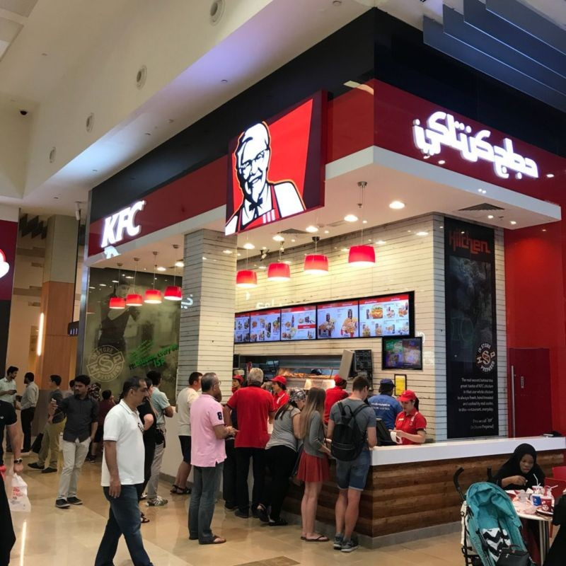 KFC Fast Food (4).jpg
