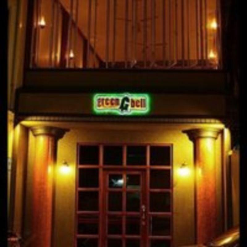 رستوران گرین بل