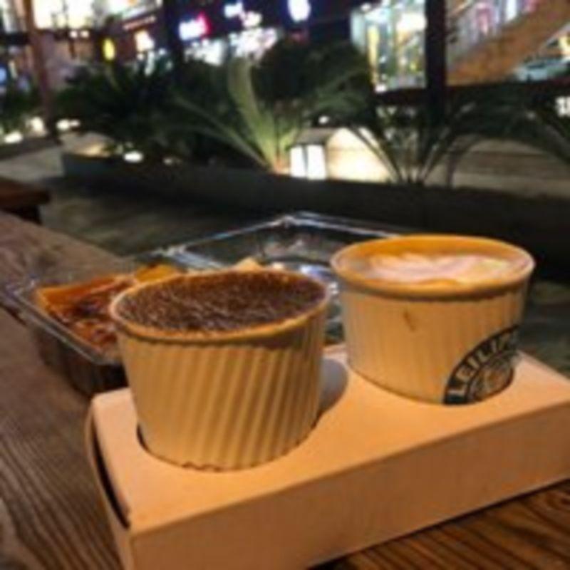 Leili Pastry Shop (1).jpg