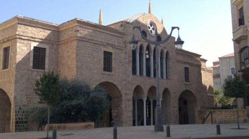 Greek Orthodox Cathedral of Saint George (6).jpg