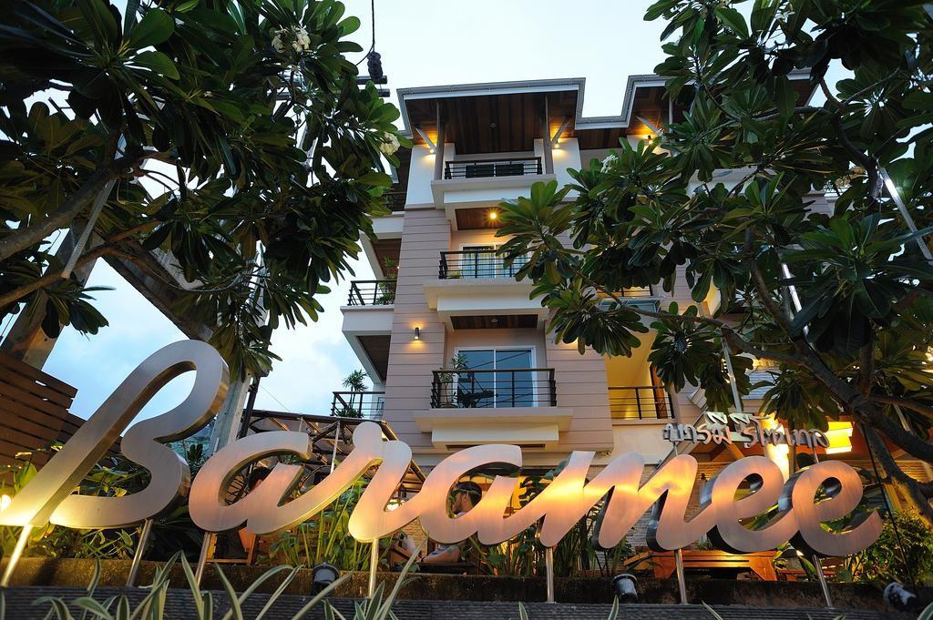 هتل بارامی ریزورتل