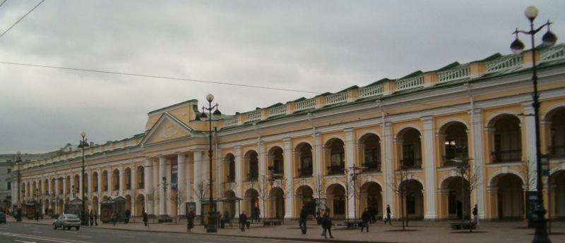 Gostiny Dvor Shopping mall (4).jpg