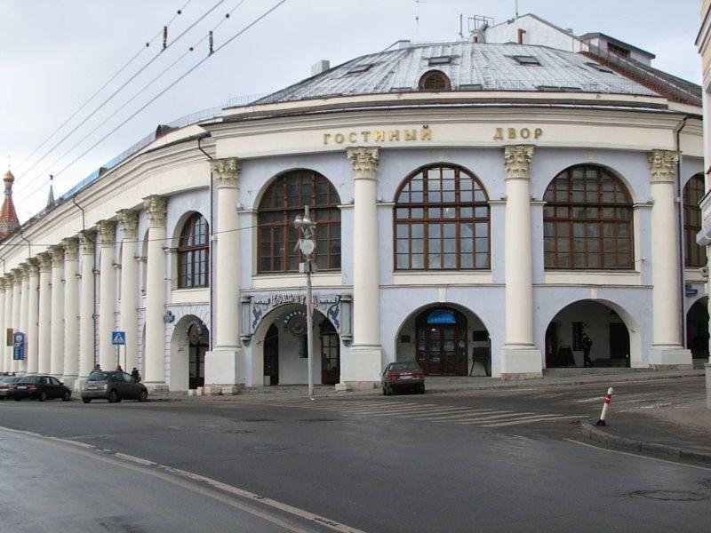 Gostiny Dvor Shopping mall (1).JPG