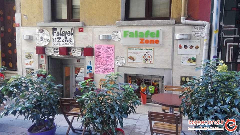 ---Falafel-Zone.jpg