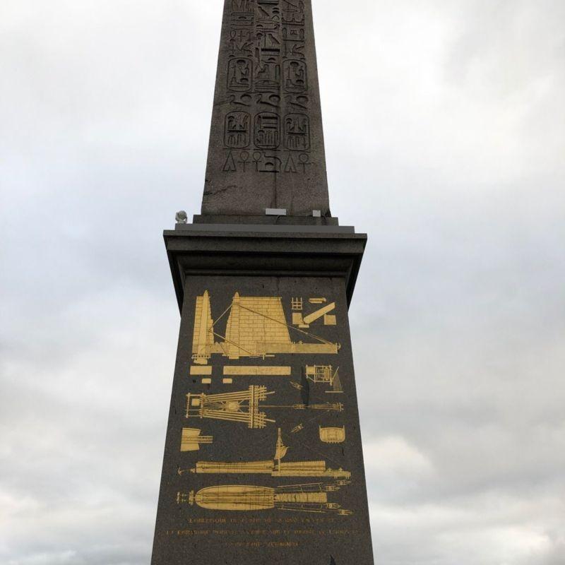 Place de la Concorde (2).jpg