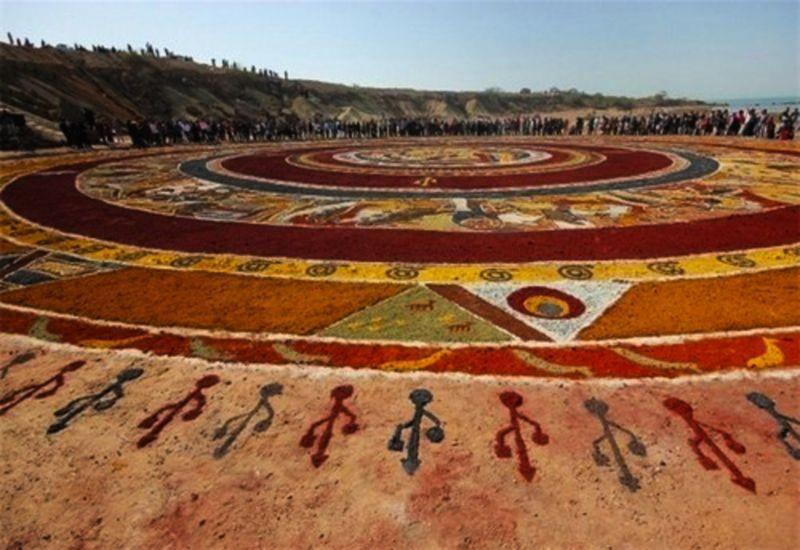 Soil Carpet Hormoz