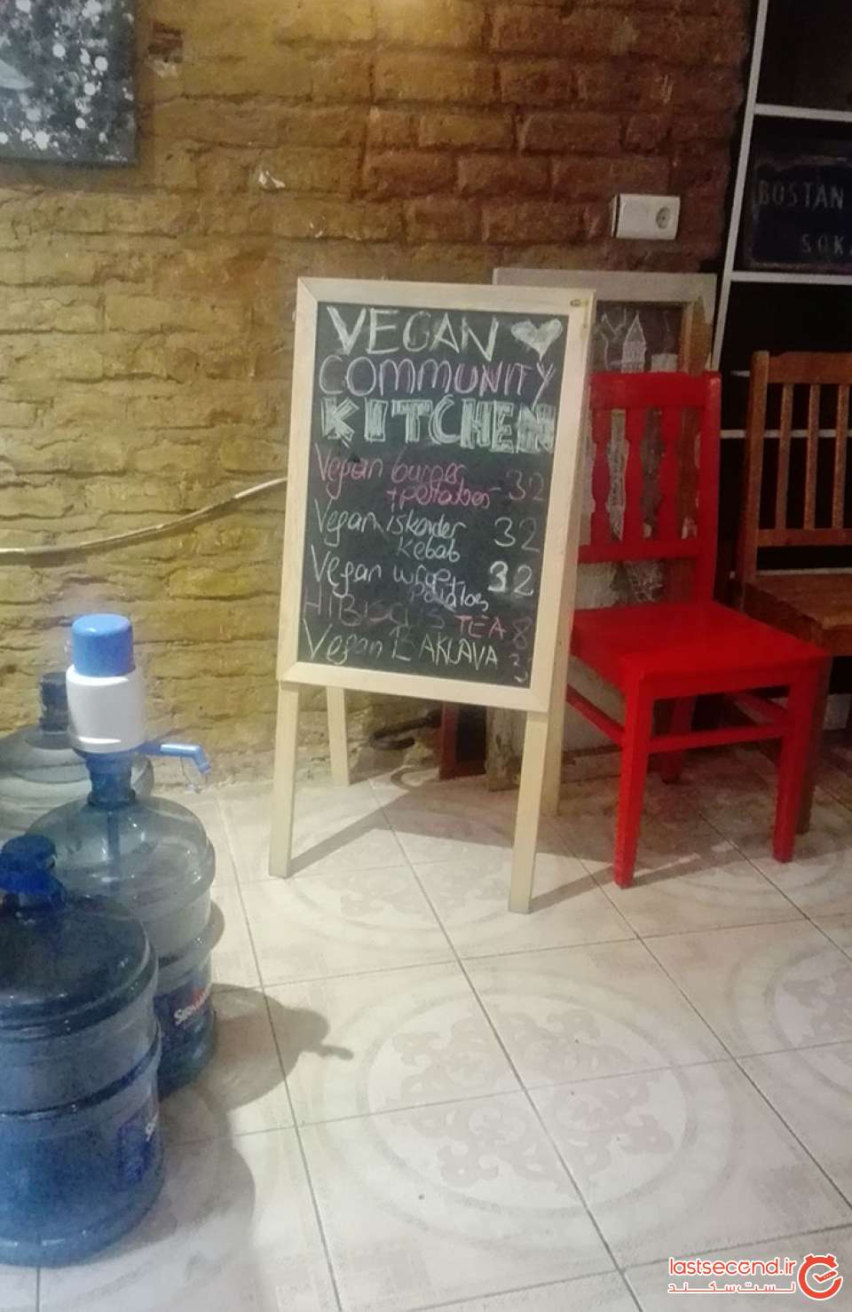 --Community-Kitchen.jpg