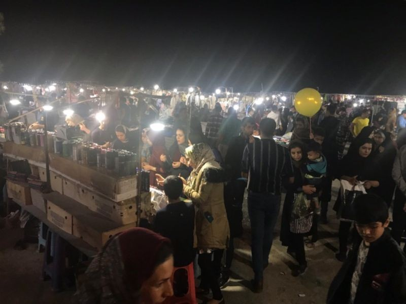Shab Bazar